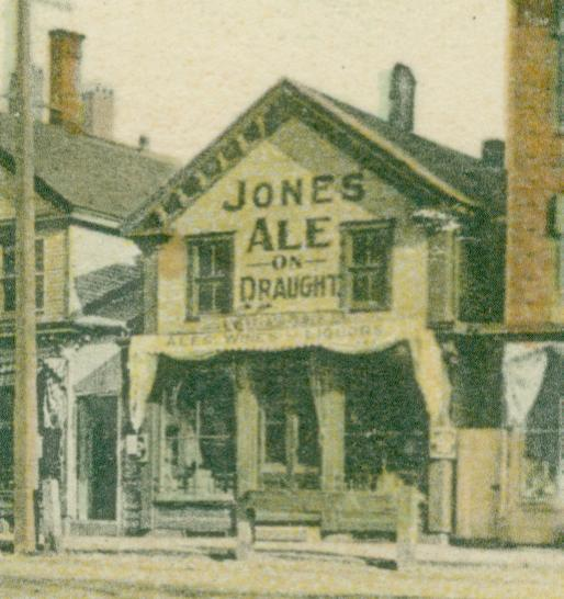 Detail from Dover NH postcard.